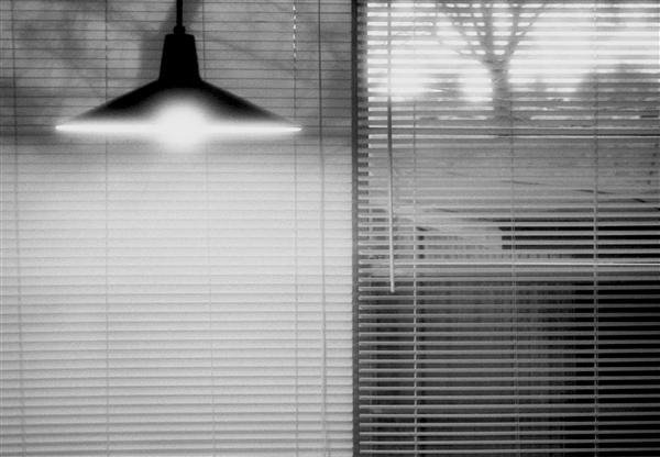 Infrared Apartment Window